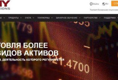 Бинарные опционы option trader-7