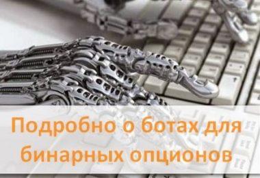 Проекты криптовалют-2