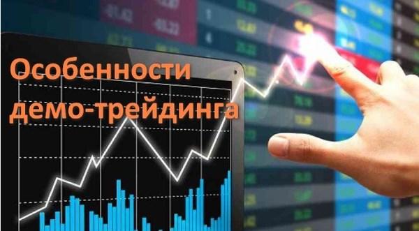 Бинарные Опционы 2017 В России