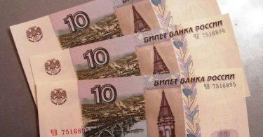 Рублевые бинарные опционы от 30 рублей без минимального порога бинарные опцион торговля по уровням