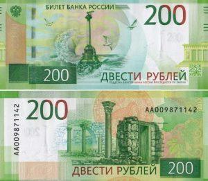 эволюция денег криптовалюта